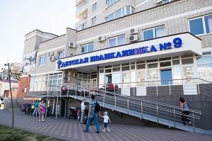 Детская больница 5 ярослава гашека